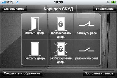 x400__imgdata_img_2009_07_28_133702.jpg.jpeg