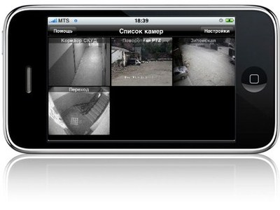 x400_files_upload_htmleditor_20iphone.jpg.jpeg