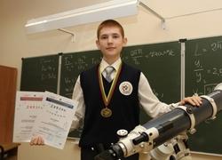 Школьник из Мордовии стал победителем Мировой олимпиады по  астрономии