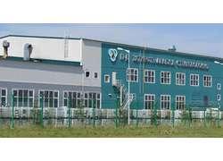 Запущена первая линия завода попроизводству углеродного волокна «Алабуга-Волокно»
