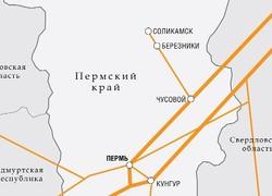 Газификация Пермского края