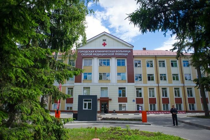В Калининграде открыли новый корпус больницы скорой медицинской помощи