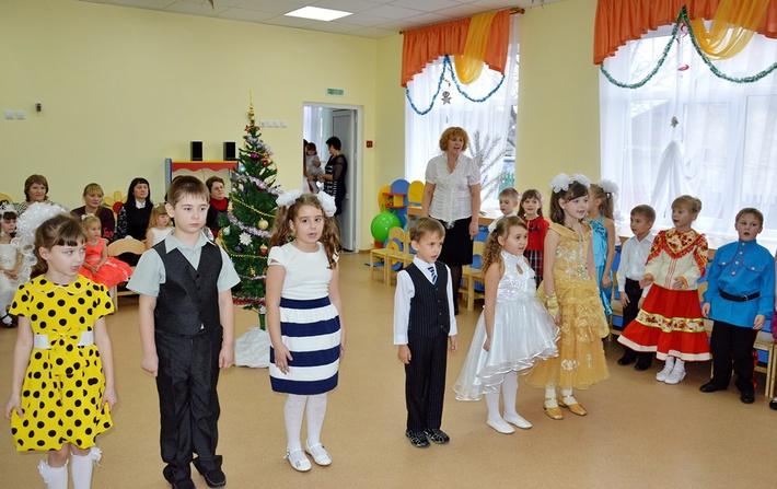 Снимок Администрации Белокалитвинского района