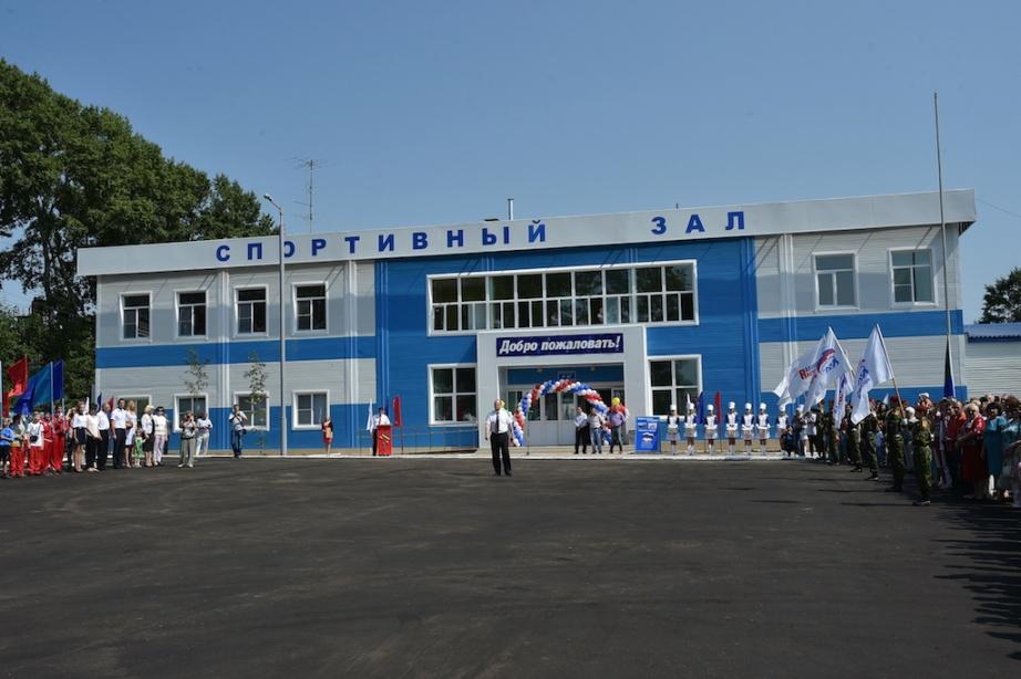 знакомства в николаевске хабаровский край