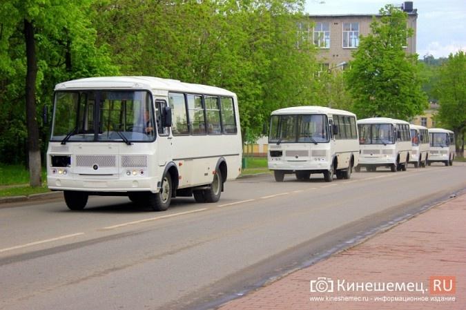На маршруты Кинешмы выходят новые автобусы фото 2