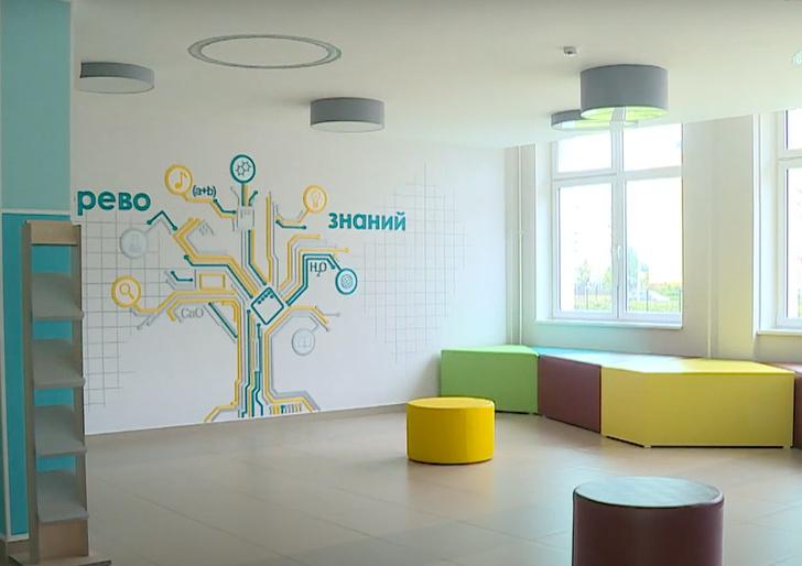 В Кирове запустили новую школу