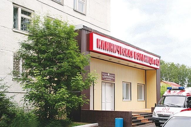 Дневной стационар 1 поликлиники