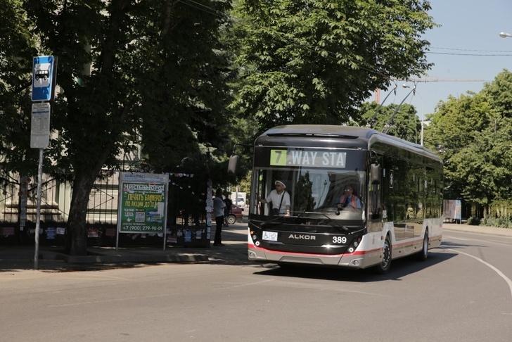 Фото: Администрация муниципального образования города Краснодар