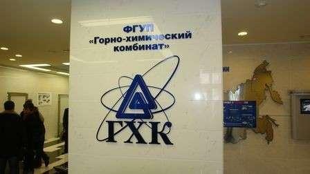 Новости Красноярска: Итоги года: Атомная отрасль открывает новые перспективы развития