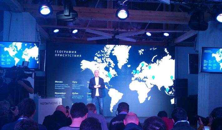 Yotaphone 2 выйдет в продажу сразу в 20 странах