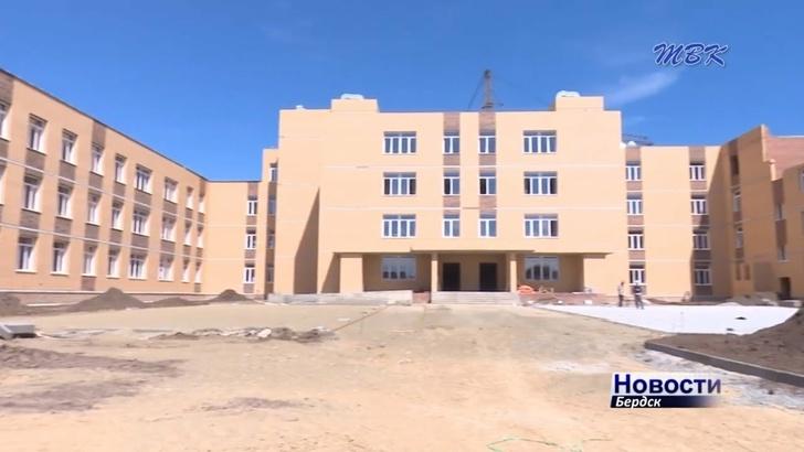 Строительство новой школы в Бердске идет с опережением графика