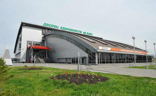 Дворец единоборств «Ак Барс»