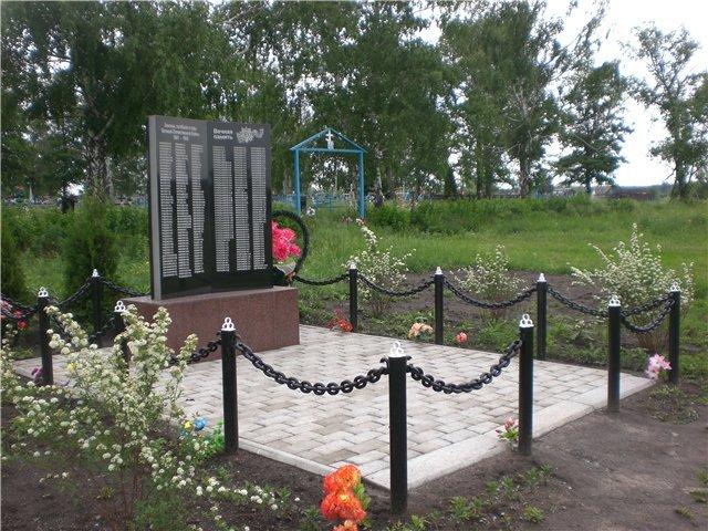 Сельский мемориал