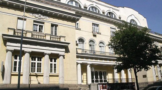 Российский центр науки и культуры г. Белград