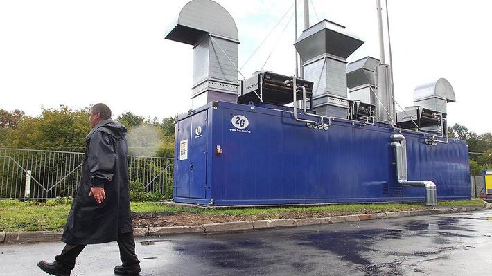 Metro выходит из сети / Ритейлер строит собственные энергетические мощности