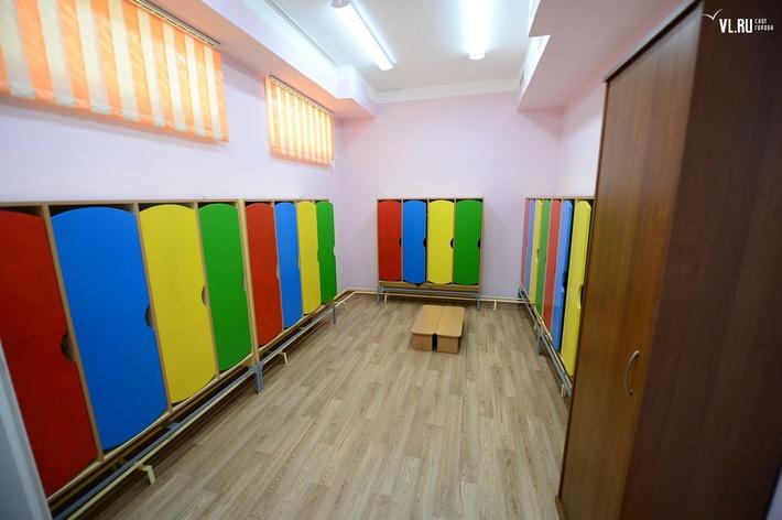 забывайте оставлять детский сад 126 маковского 201 владивосток Севастополе ноябрь