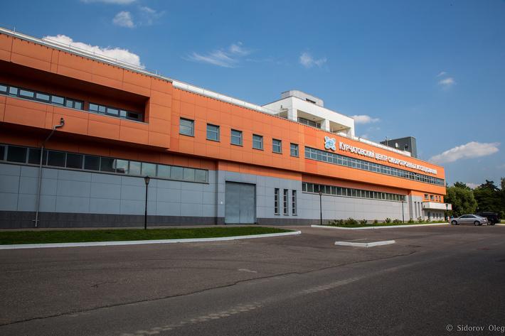 Здание Курчатовского центра синхротронных исследований