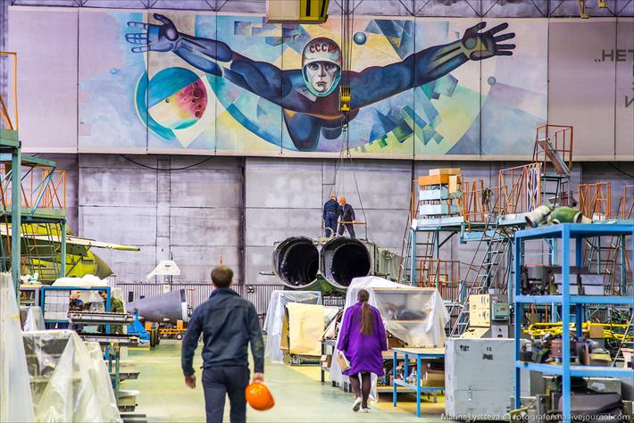 вакансии завода сокол в нижнем новгороде официальный сайт для самой сотрудницы