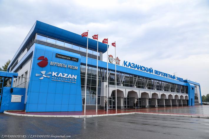 Как в Казани делают лучшие в мире вертолёты (фоторепортаж)