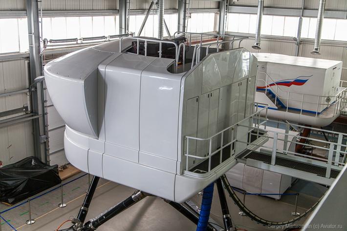 Учебный центр Аэрофлота тренажер МС-21-300 и Ил-96-300