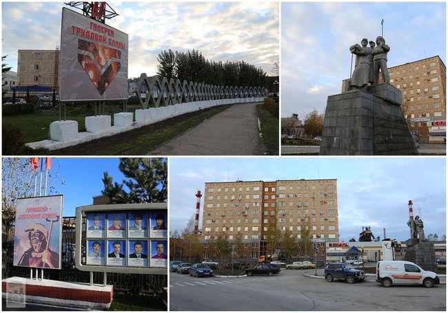 ОАО «Чусовской металлургический завод» (ЧМЗ) - фоторепортаж