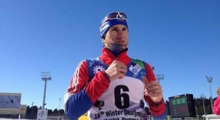 Лыжник Майоров победил в скиатлоне на Сурдлимпиаде-2015