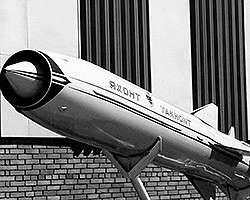 Сверхзвуковая противокорабельная ракета П-800 «Оникс»/«Яхонт» (фото: ИТАР-ТАСС)