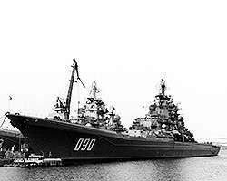 Тяжелый атомный ракетный крейсер «Киров» (фото: ИТАР-ТАСС)