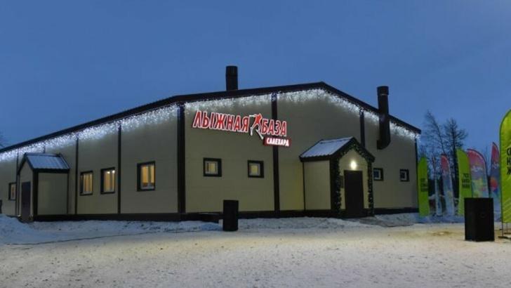 В Салехарде открыли лыжную базу для спортсменов и жителей города
