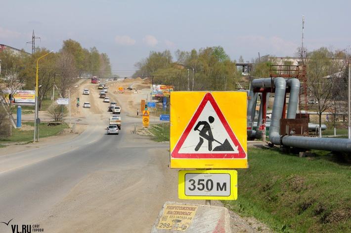 Трасса разгрузит трафик в населенных пунктах