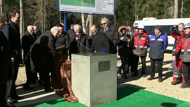 В Дубне начали строить российский сверхпроводящий коллайдер NICA