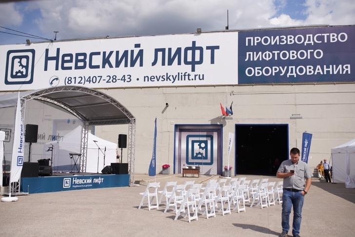 В Санкт-Петербурге открыто сборочное производство лифтов ООО «МЛМ Невский Лифт»