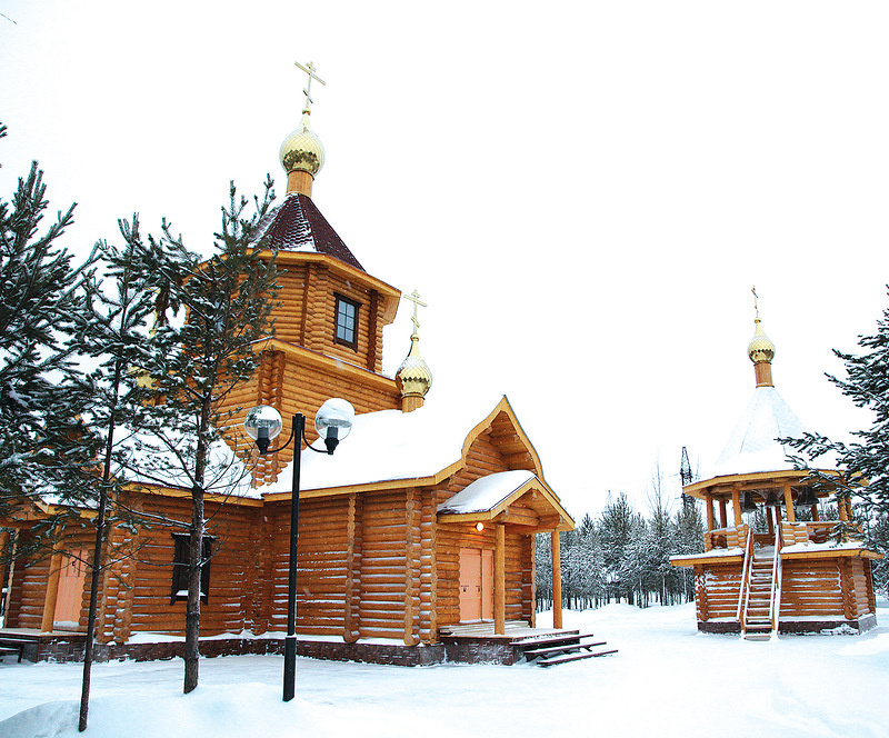 Центр духовно-нравственного воспитания ноябрьск