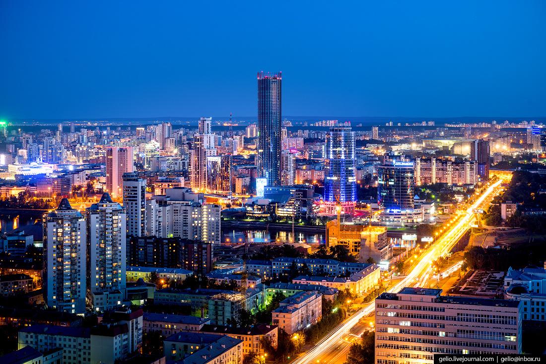 Екатеринбург фото и картинки