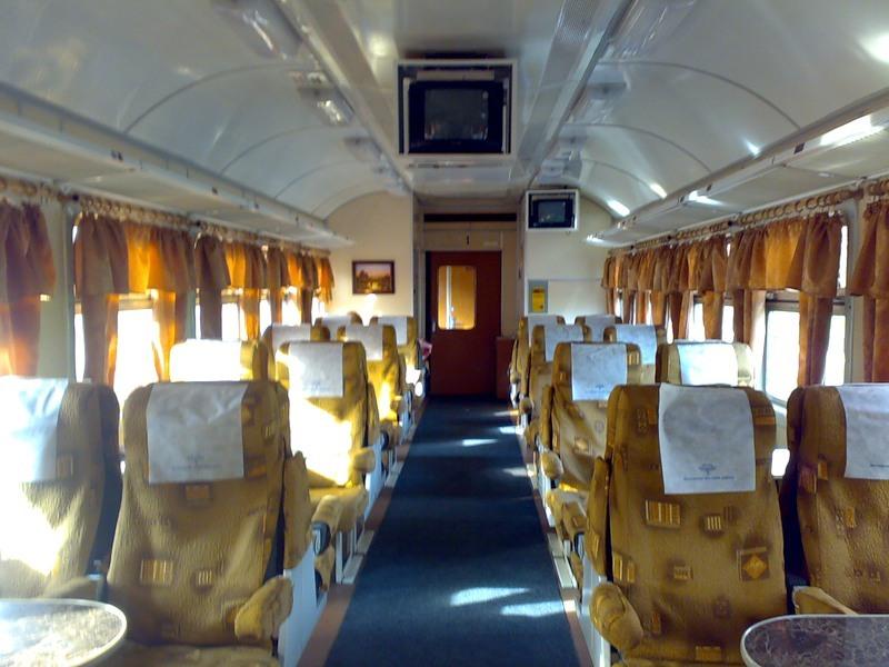 Расписание поездов: Пермь-2 - Екатеринбург Пасс