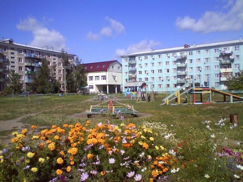 свирск фото города