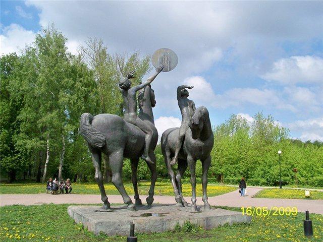 Город новомосковск знакомство