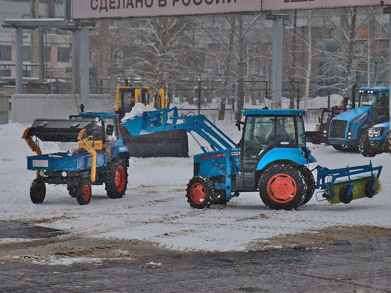 Мини-трактор Агромаш 30ТК: продажа, цена в Казани.