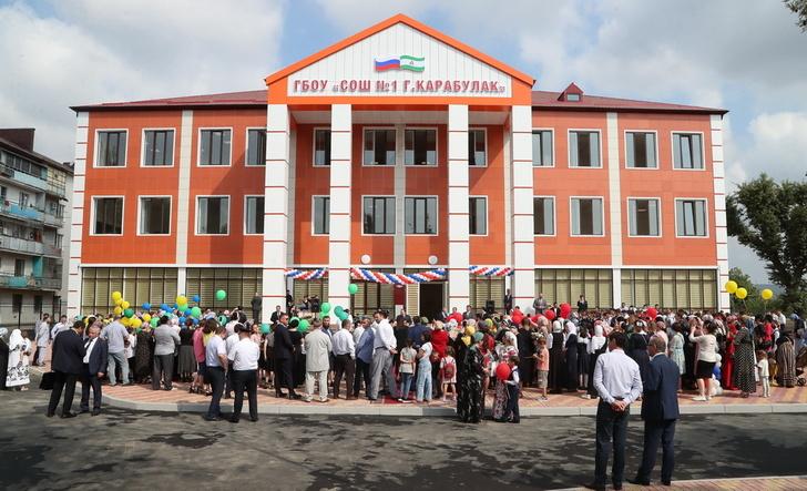 В День знаний в Карабулаке открыли новое здание одной из старейших в республике школ