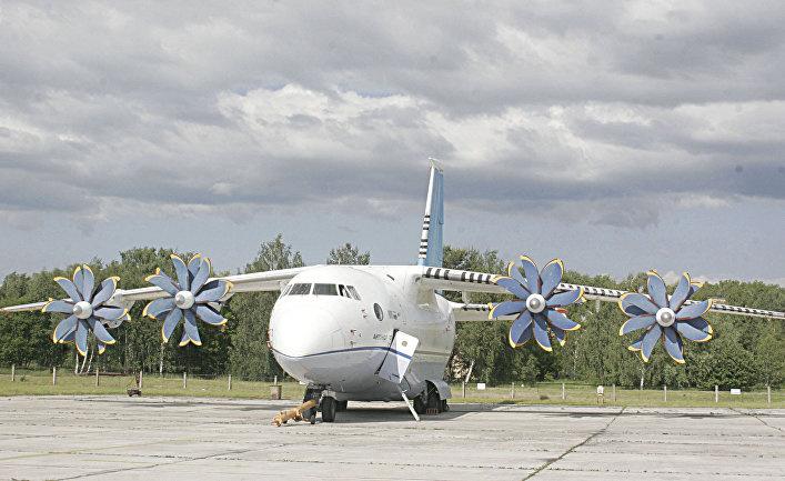 """Самолет АН-70 на 5-ом Международном авиационно-космическом салоне """"Авиамир 21"""""""