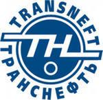 """НПФ  """"Транснефть """"учрежденн в 1993 году. которая является крупнейшей в мире нефтепроводной компанией, куда входит почти..."""