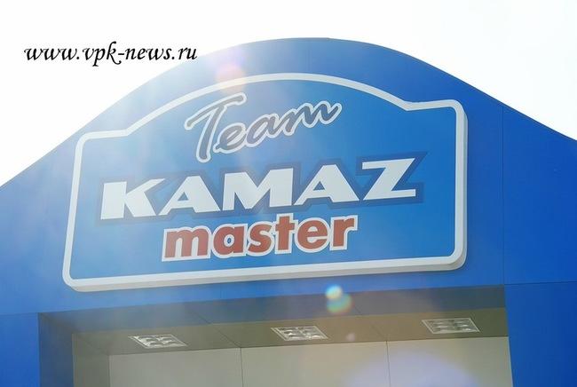 Центр КАМАЗ-мастер