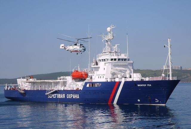 Россия-пограничный корабль-Шкипер Гек