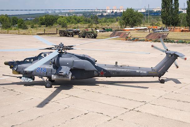 Руление Ми-28Н