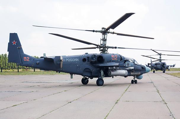 Руление Ка-52