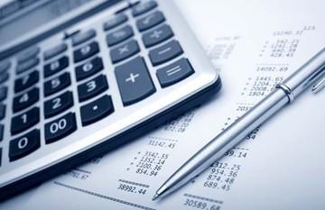 Поступление налогов в бюджет РФ увеличилось на 14,6%