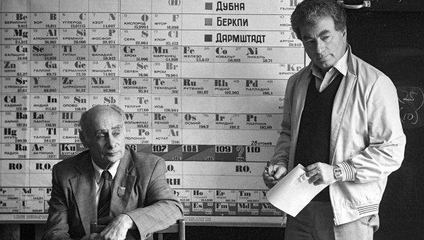 Гео́ргий Никола́евич Флёров (17 февраля (2 марта) 1913, Ростов-на-Дону — 19 ноября 1990, Москва) — советский физик-ядерщик, основатель Объединённого института ядерных исследований в Дубне, академик АН СССР (1968) и академик Юрий Оганесян