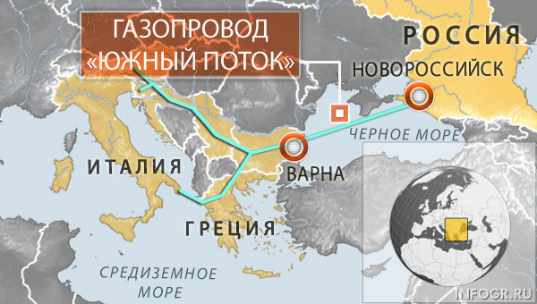 """""""Газпром"""" и Болгария приняли инвестрешение по """"Южному потоку"""""""