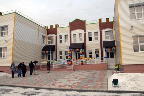 В 2013 году в Новосибирске построят 9 или 10 новых детских садов