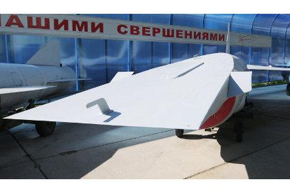 Проект гиперзвуковой ракеты МКБ «Радуга»